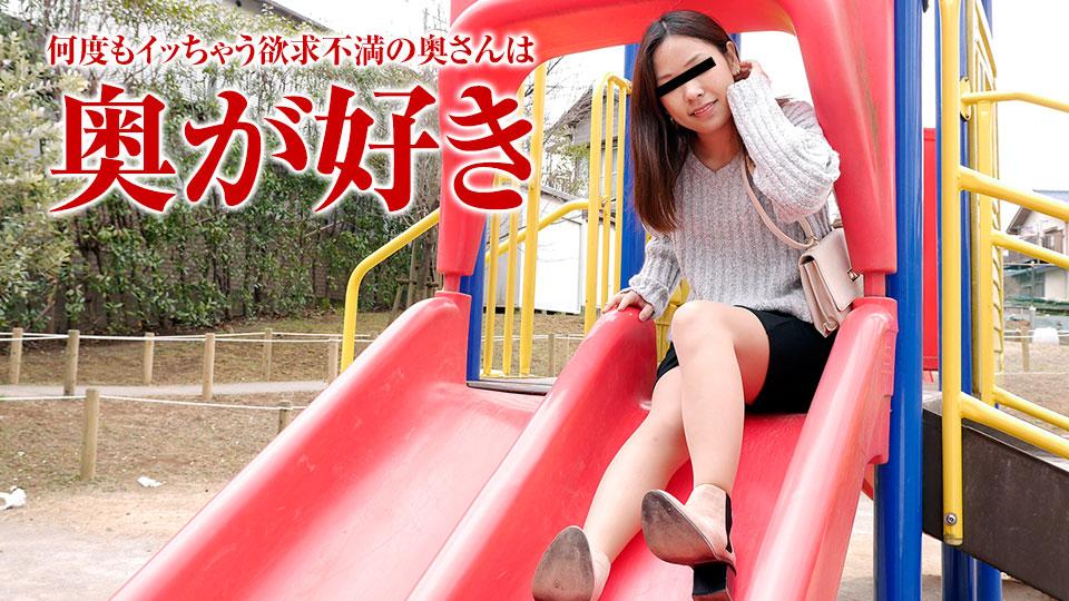 Pacopacomama 121217_186 Kotomi Yamasaki 何度もイッちゃう欲求不満の奥さん