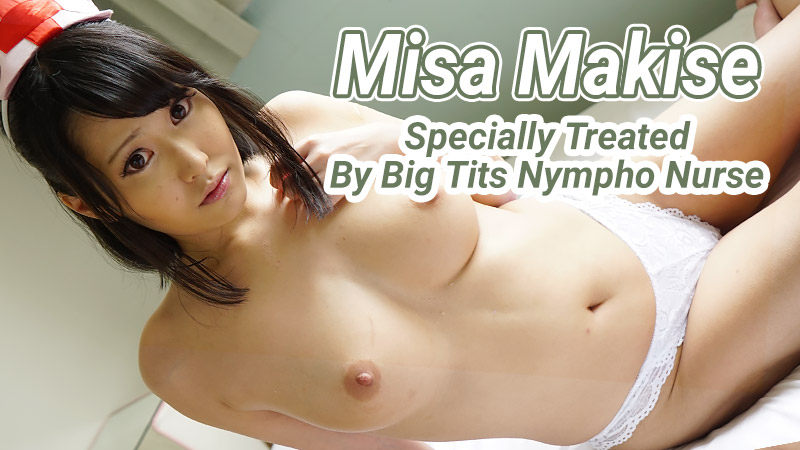 HEYZO-2184 asian porn movies A Titty Fuck with Miu – Miu Watanabe