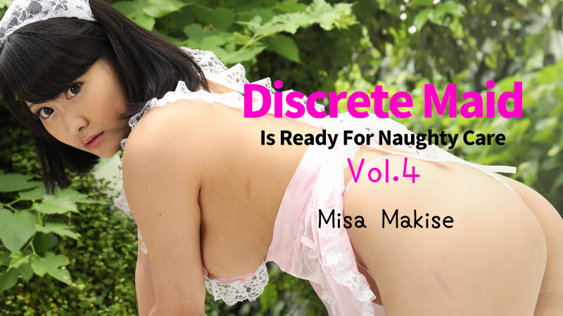HEYZO-2185 javforme Discrete Maid Is Ready For Naughty Care Vol.4 – Misa Makise