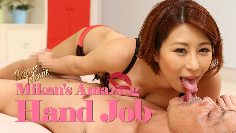 HEYZO-2131 japaneseporn Going On A Sex Spree With Ambient Girl! – Chisato Takayama