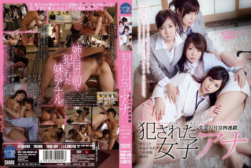 SHKD-589 jav video Raped Female Anchor – Foursome Gang Bang And Cries Of Despair