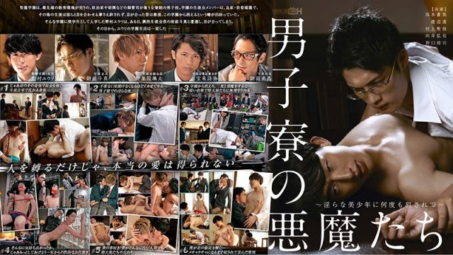 GRCH-289 watch jav online Evil At The Male Dorm – She Was Fucked Over And Over By A Lusty Sexy Boy –