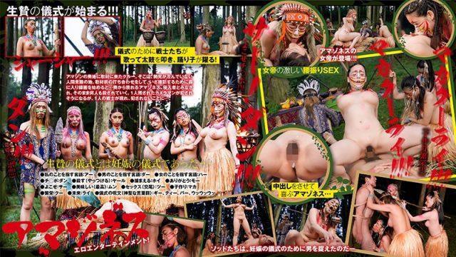 SENN-012 jav xxx Amazoness Second Episode