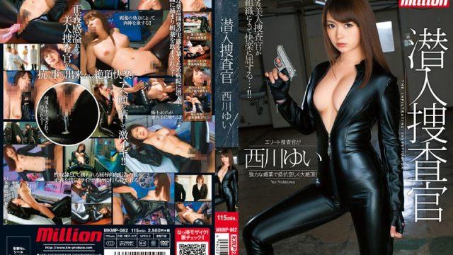 MKMP-062 asian incest porn Undercover Investigator Yui Nishikawa
