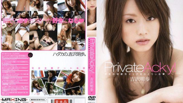 MXGS-026  Private Aki! Akihio Yoshizawa