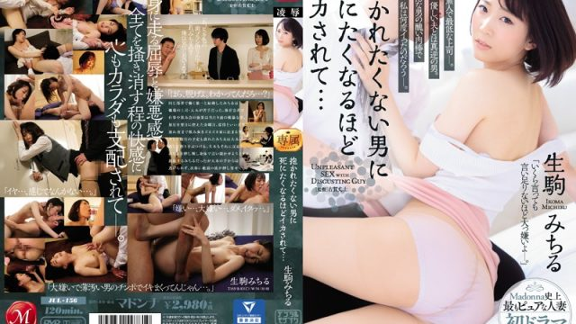 JUL-156  Fucked And Brought To Climax By A Guy She Hates… – Michiru Ikoma