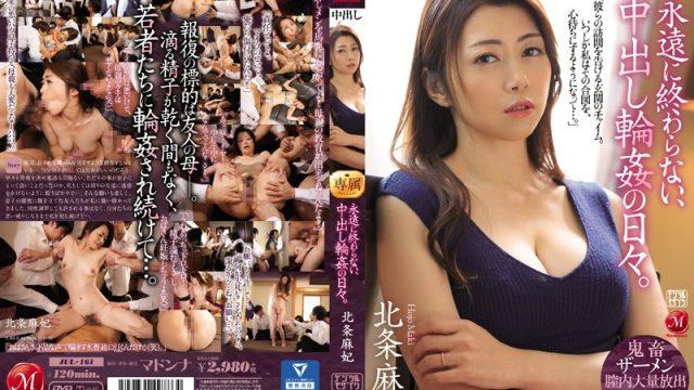 JUL-161 free jav porn Neverending Days Of Creampie G*******g. Maki Hojo