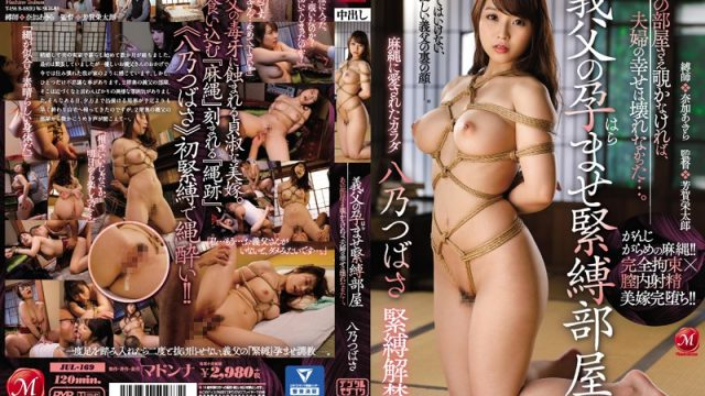 JUL-169 free movies porn Harumi Sagawa Tsubasa Hachino My Father-In-Law Has A Pregnancy Fetish S&M Room If I Never Peeked Into That Room, Our Happy