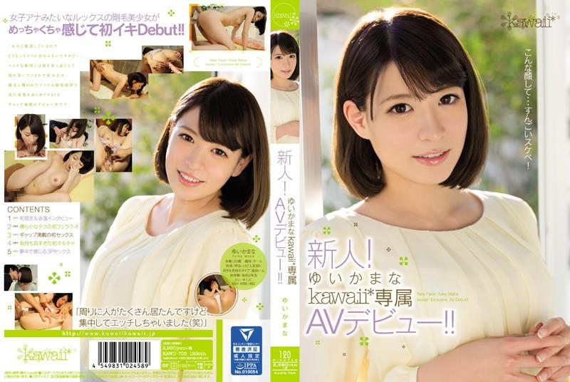 KAWD-705 jav model A Fresh Face! Yuikama Makes Her kawaii* AV Debut!!