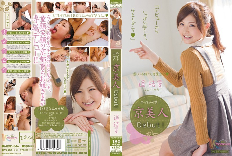 MIDD-846 asian sex Kyoto Cutie Yua Haruka Fucks on Camera for the First Time!