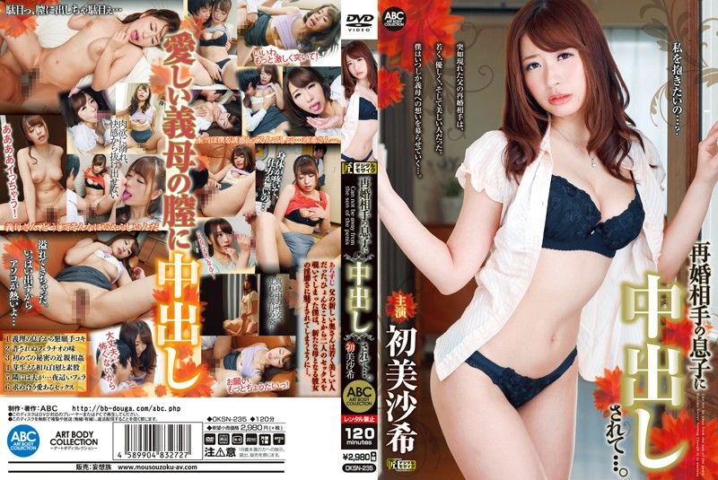 OKSN-235 porn jav Got Creampied by Stepson… Saki Hatsumi