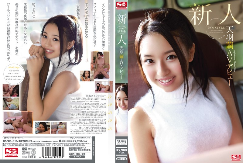SNIS-316 Javdoe Fresh Face NO.1 STYLE Mayu Tenba's AV Debut