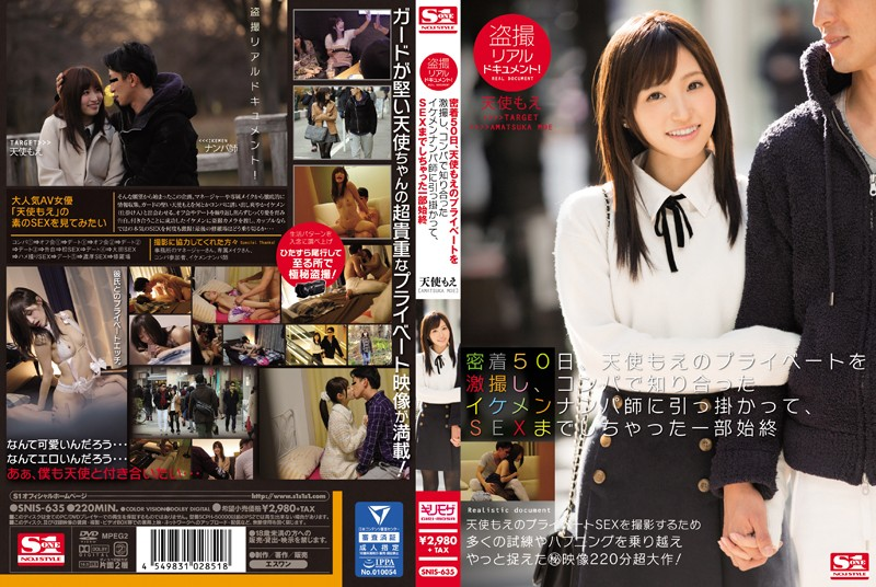 SNIS-635 japanese av Moe Amatsuka Real Peeping On Film! Extremely Intimate Footage Of Moe Amatsuka's Private Life For 50 Days – The