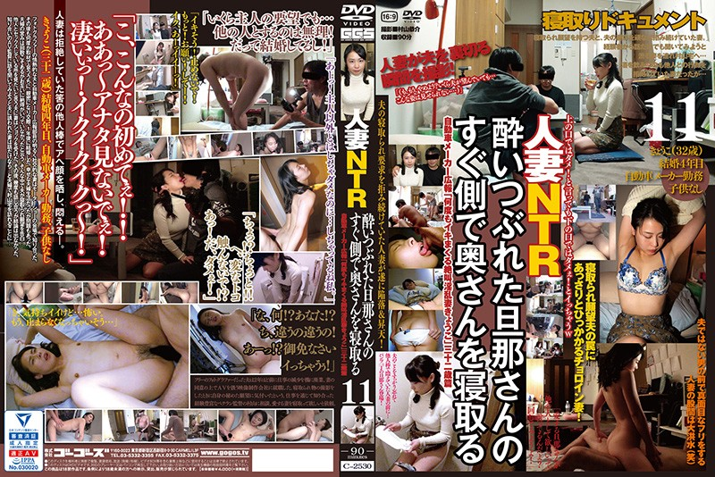 C-2530 jav stream This Horny Housewife Is Getting Cuckold Fucked Right Next To Her Dead-D***k Husband 11