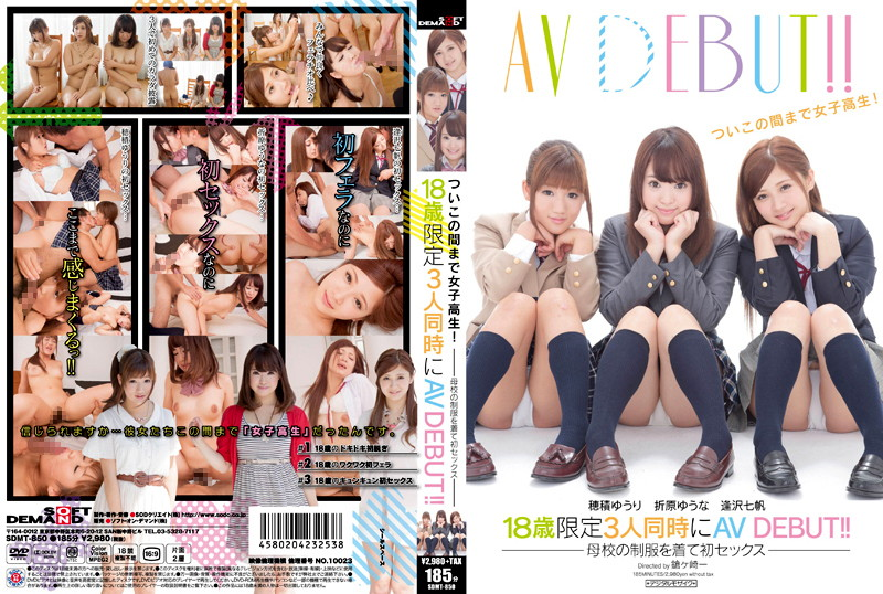 SDMT-850 download jav 18 Years Only: 3 Girls Simultaneous Porn DEBUT!! First Sex While Wearing Their Schools Uniform