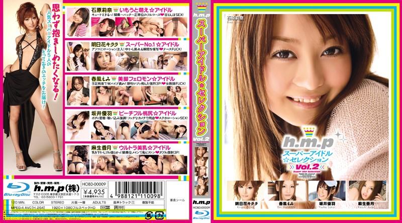 HOBD-00009 xxx video h.m.p Super Idol Selection vol. 2
