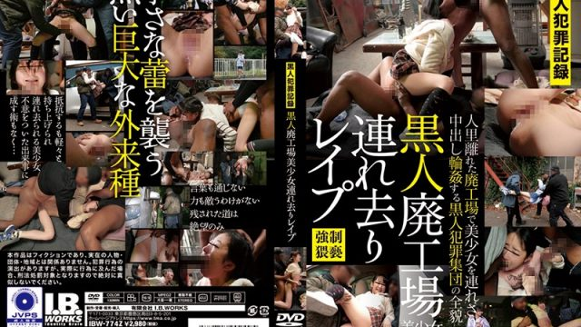 IBW-774Z  A Black Cock Abandoned Factory Beautiful Girl Fuck Fest