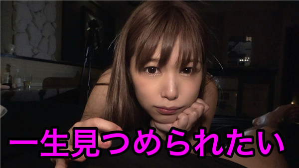 FC2 PPV 1339095 Akari The Cuteness Of Meeting Once In A Lifetime Convulsion Does Not Stop Even After Vaginal Cum Shot Because It Is Too Live Personal Shooting Fit Shot