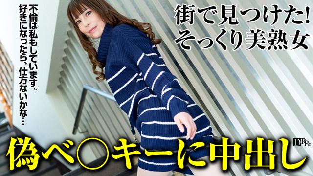 Pacopacomama 081616_144 Kaede Sakamoto 主婦を口説く 24 〜世間知らずな美熟女に生中出し〜