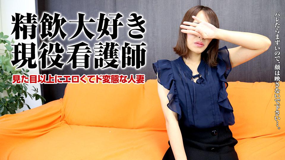 Pacopacomama 020118_216 Yui Tohdoh ごっくんする人妻たち64 〜白衣の天使の裏の顔〜