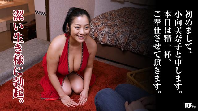 Pacopacomama 082416_001 Minako Komukai 真心を込めて奉仕するスライム乳