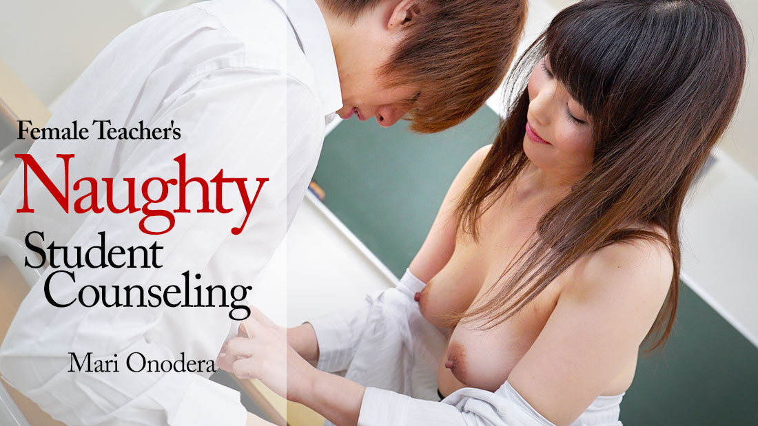 HEYZO-1906 japanese tube porn Female Teacher's Naughty Student Counseling – Mari Onodera