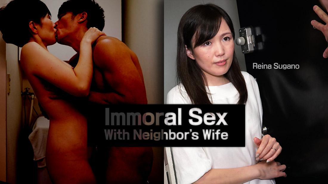 HEYZO-1750 jav xxx Immoral Sex With Neighbor's Wife – Reina Sugano