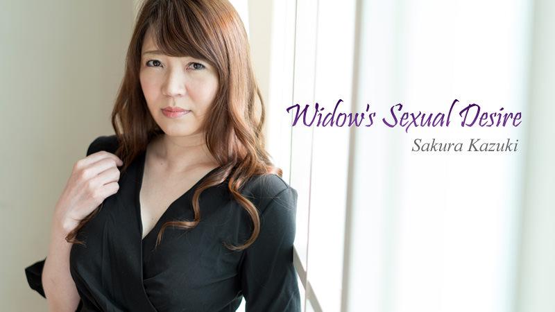 HEYZO-1769 jav streaming Widow's Sexual Desire – Sakura Kazuki