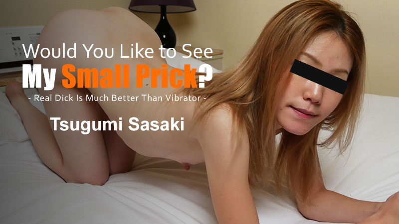 HEYZO-2237 jav789 Would You Like to See My Small Prick? -Real Dick Is Much Better Than Vibrator- – Tsugumi Sasaki