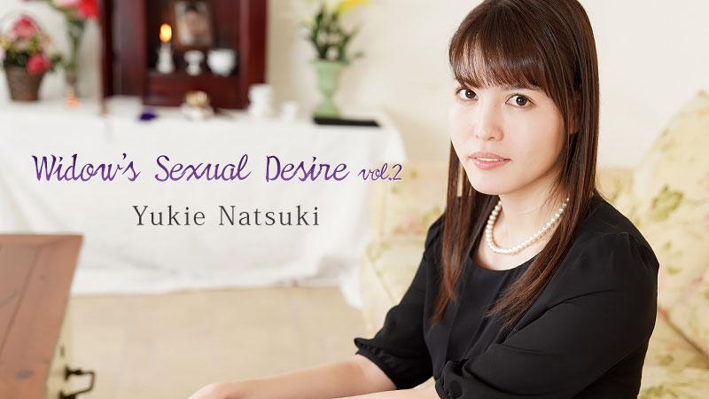 HEYZO-2232 porn hd jav Widow's Sexual Desire Vol.2 – Yukie Natsuki