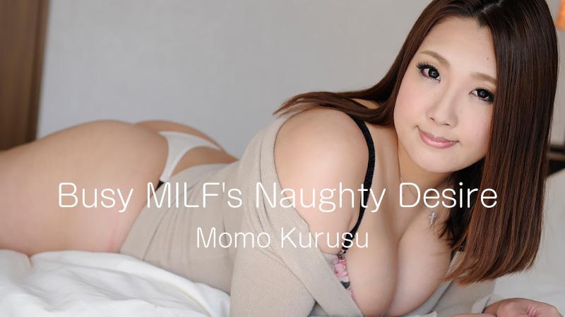 HEYZO-1177 jav789 Busy MILF's Naughty Desire – Momo Kurusu