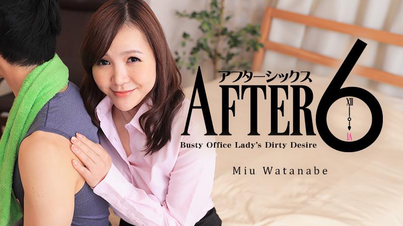 HEYZO-1340 jav.me After 6 -Busty Office Lady's Dirty Desire- – Miu Watanabe