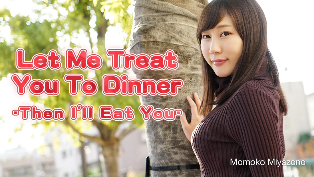 HEYZO-2051 japanese xxx Let Me Treat You To Dinner -Then I'll Eat You- – Momoko Miyazono