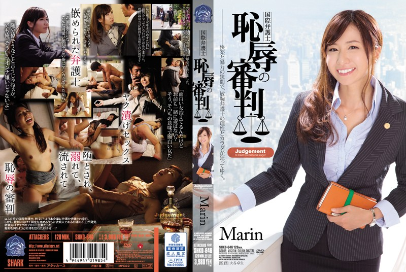 SHKD-646 porn xx International Lawyer The Trial Of Shame Marin