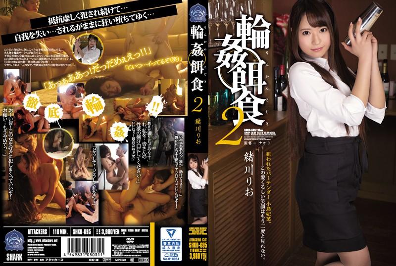 SHKD-695 japanese porn tube Gang Bang Prey 2 Rio Ogawa