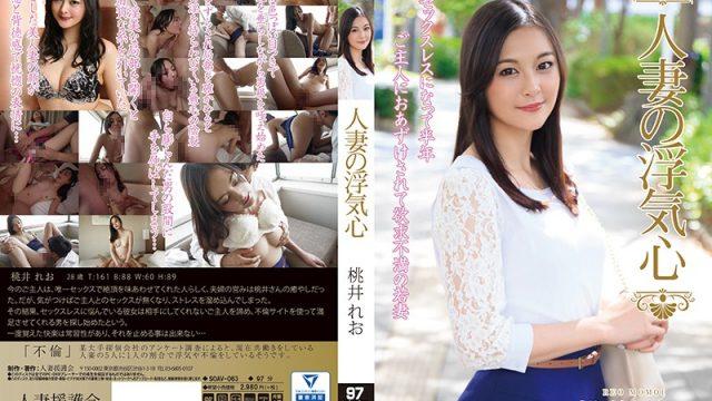 SOAV-063 japan av Infidelity Of A Married Woman: Leo Momoi