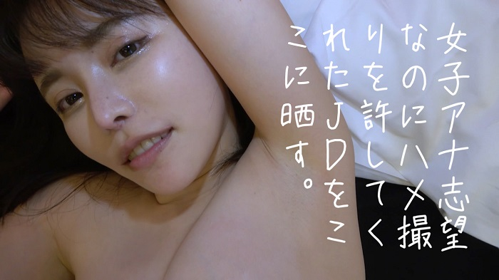 FC2 PPV 1363629 #30しずか 関西弁は消去済み。準ミス21歳女子アナ志望の大学生との中出しセックス&ゴックン処女【個人撮影】【はめ撮り】