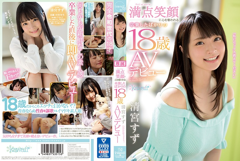 """CAWD-085 javforme Suzu Kiyomiya """"Please Teach Me How To Have Sex"""" A Lovely 18-Year Old With A Brilliant Smile Is Stealing Our Hearts"""