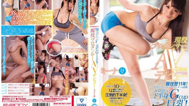 EBOD-517 jav xxx Miina She's Been Performing For 11 Years! She's Also Been The Back-Up Dancer For A Famous Artist! A Pair