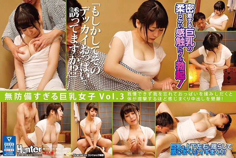 """HHKL-035  """"Hey, Are You Using Those Big Tits To Lure Me To Temptation!?"""" A Big Tits Girl Who Has Her Guard"""