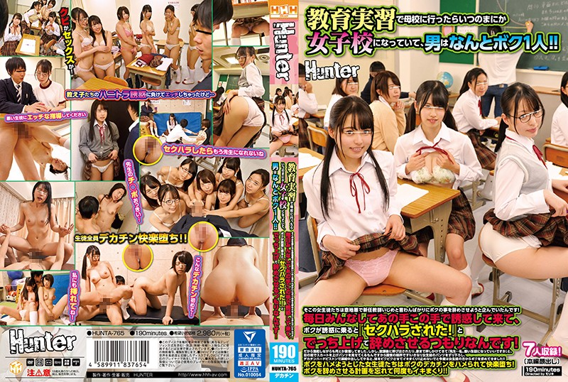 HUNTA-765 streaming jav I'm A Teacher Trainee, And When I Went Back To My Alma Mater, I Found Out That It Had Become An All