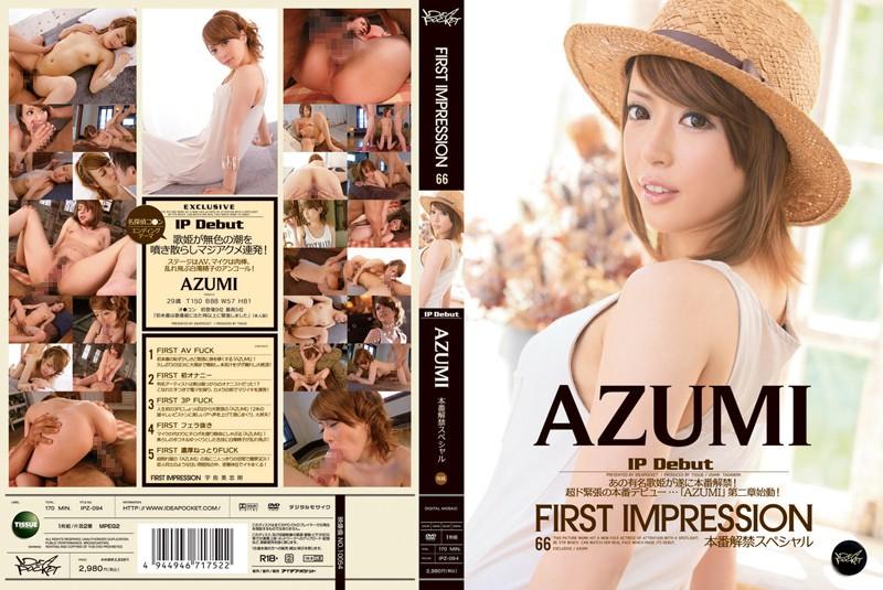 IPZ-094 streaming porn First Impression Azumi
