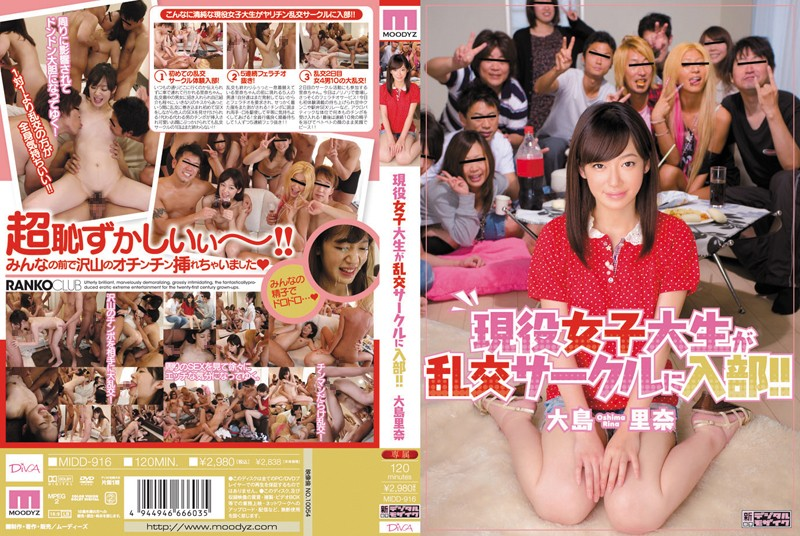 MIDD-916 JavHD Real College Girl Joins Orgy Circle! Marina Oshi