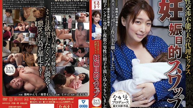 NSPS-901  Swapping Away From A Sexless Husband With The Aim Of Getting Pregnant