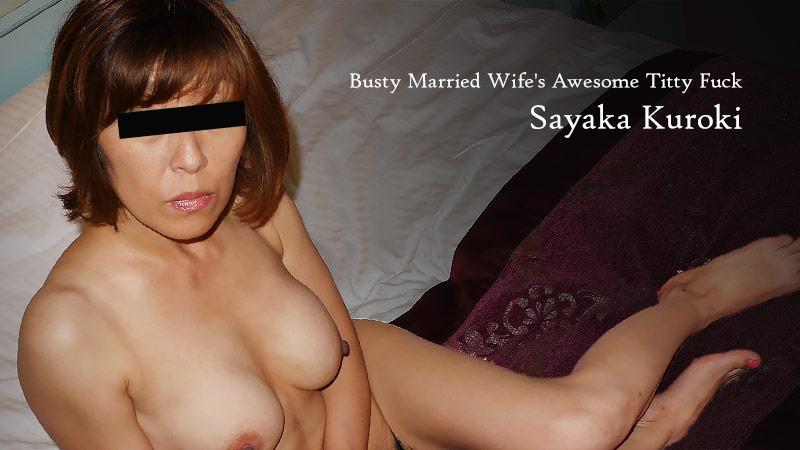 HEYZO-2266 japanese porn videos Busty Married Wife's Awesome Titty Fuck – Sayaka Kuroki