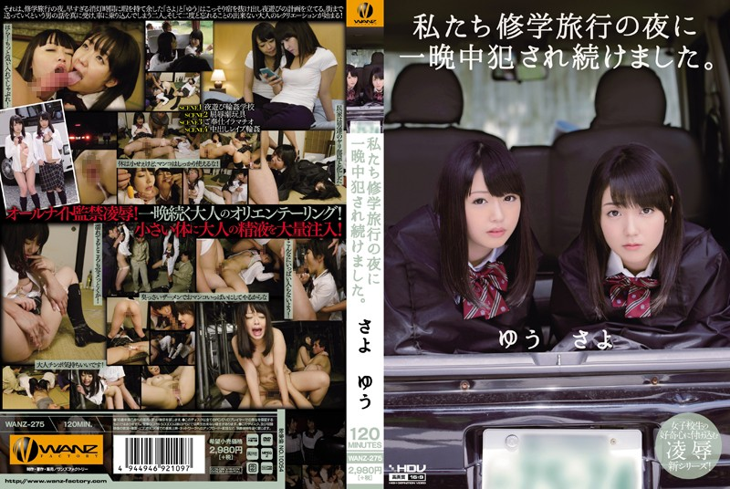 WANZ-275 japaness porn On a School Field Trip, We Were Fucked All Night. Sayo Yu