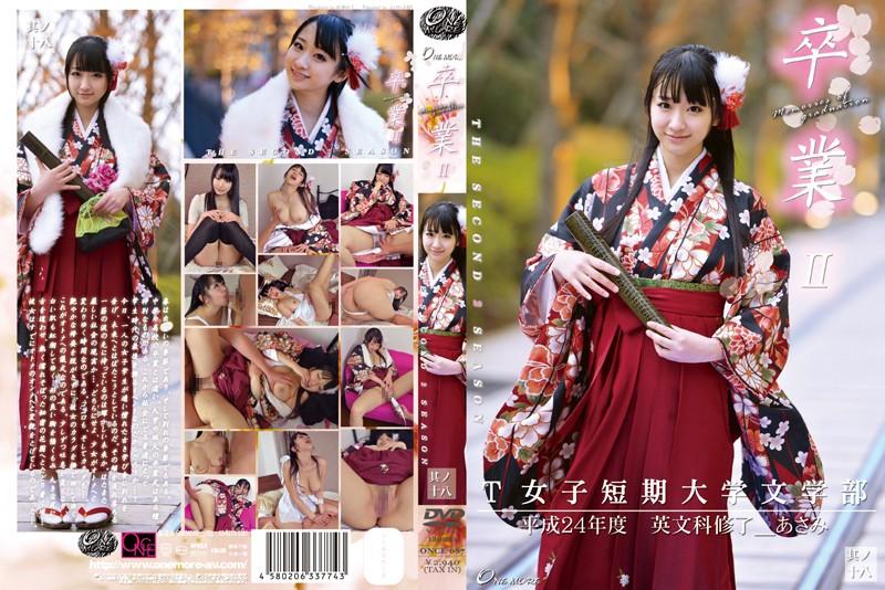 ONCE-087 asian sex Graduation II Eighteen