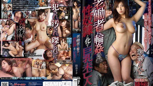 GVH-074 JavQD This Big Tits Widow Got G*******g Fucked By Menial Laborers Rina Ayana