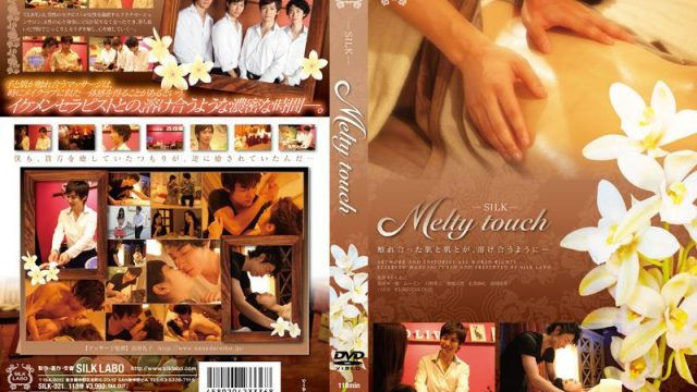 SILK-021 jav789 Soothing Touch