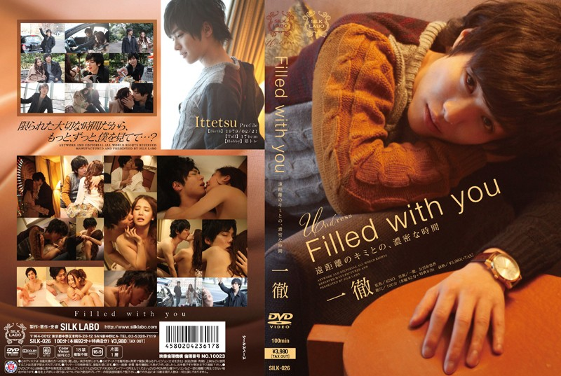 SILK-026  Filled with You Ittetsu